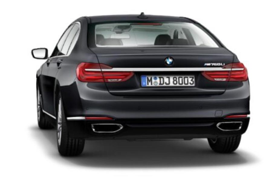 BMW M750Li