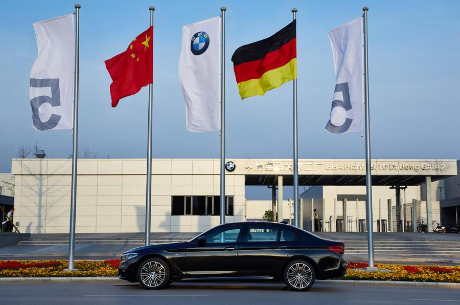 BMW Brilliance