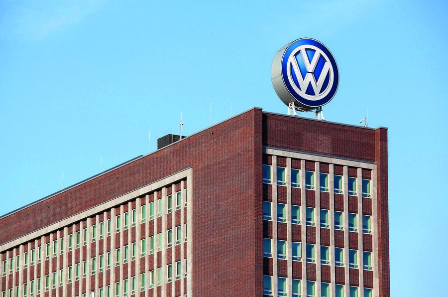 Volkswagen logo factory
