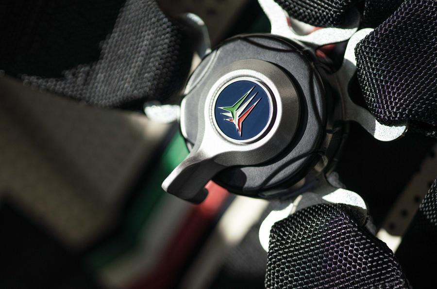 2020 Pagani Huayra Tricolore