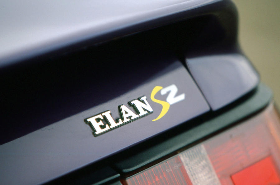 Elan badge