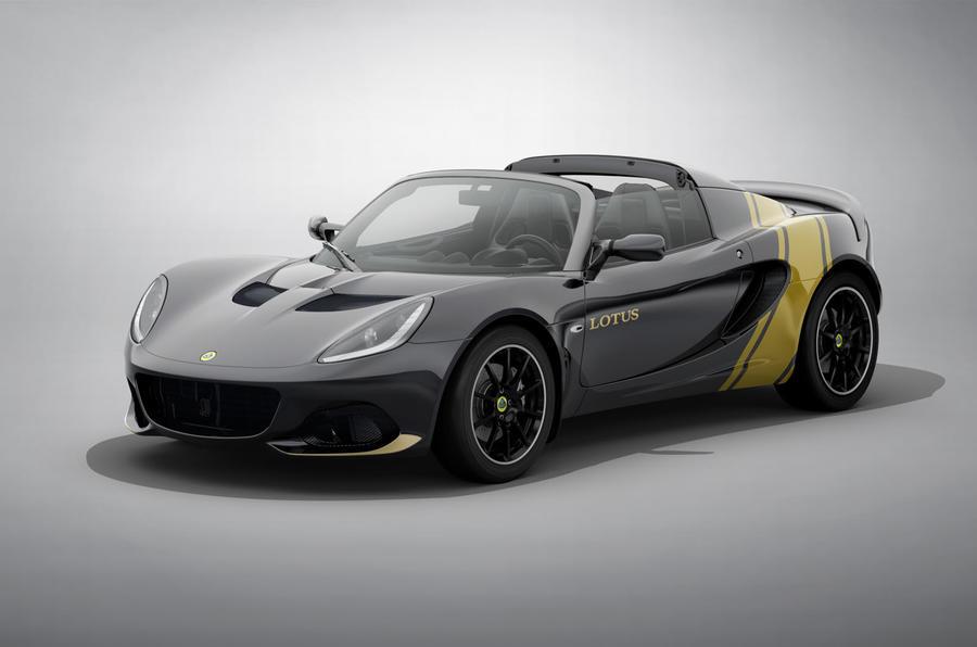 Lotus unveils four Classic Heritage Edition Elise models