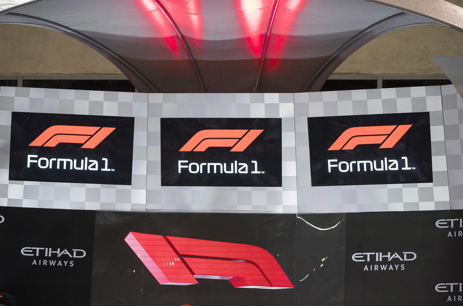 F1 new logo