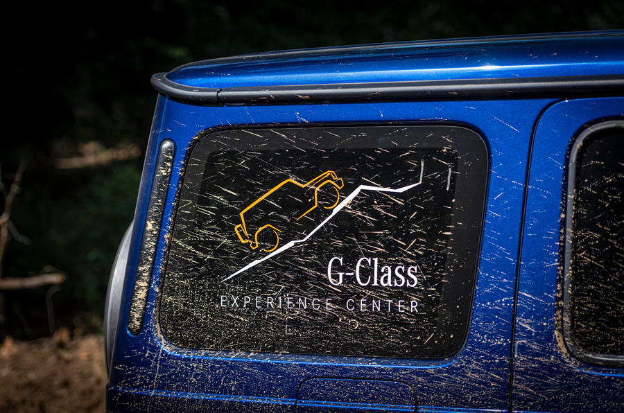 Mercedes G-Class Experience - logo
