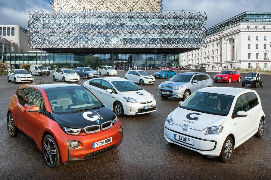 Ultra-low emission vehicles