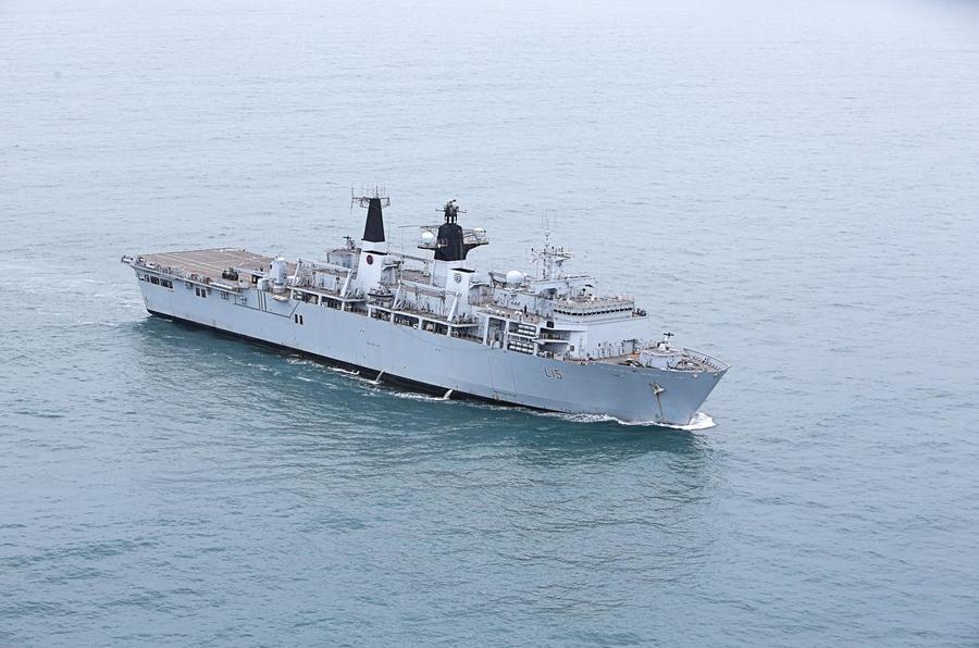 Royal Navy Affiliations | Royal Irish - Virtual Military Gallery