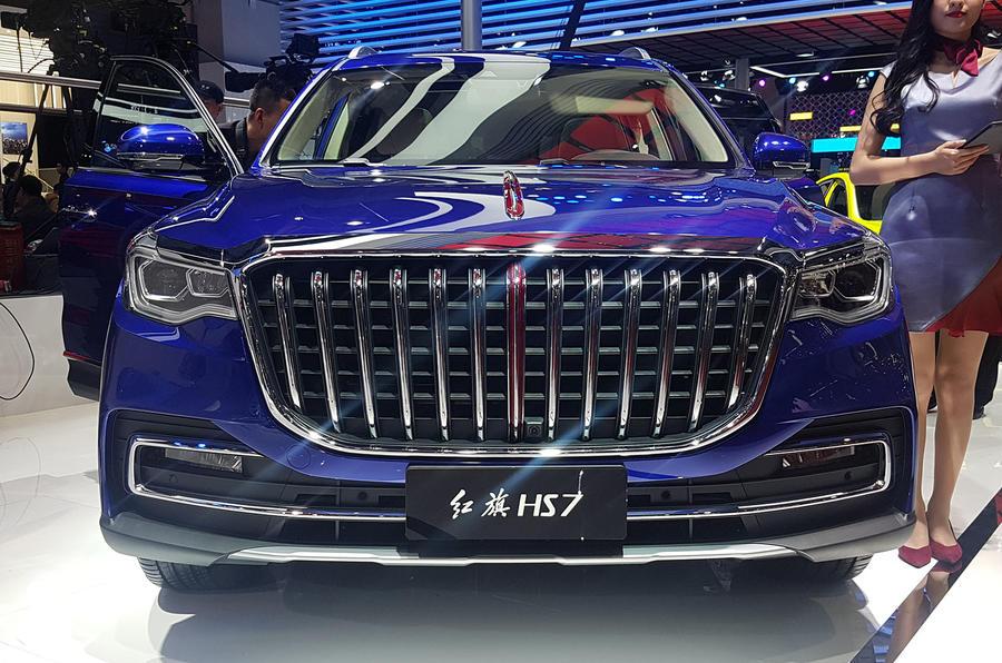 Hongqi HS7
