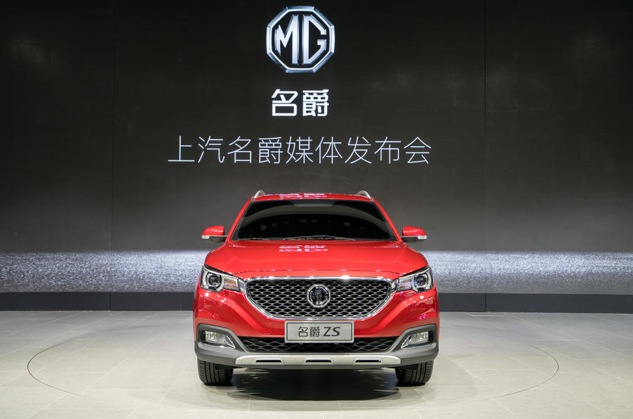 MG ZS small SUV revealed