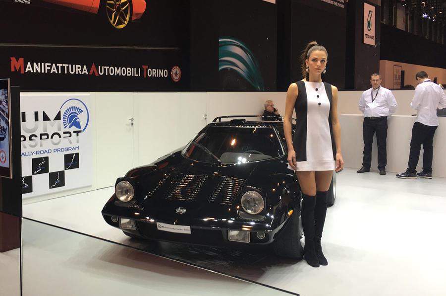 Lancia Stratos MAT