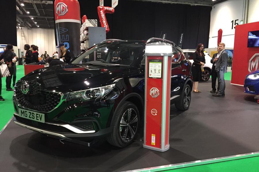 MG ZS EV trade show