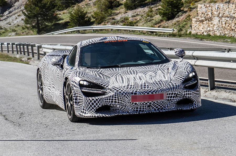 McLaren hybrid power spies - 1