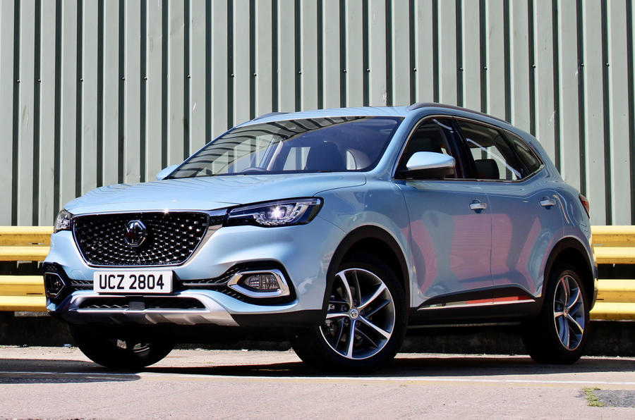 New MG HS Plug In Hybrid Arrives With 32 Mile Electric