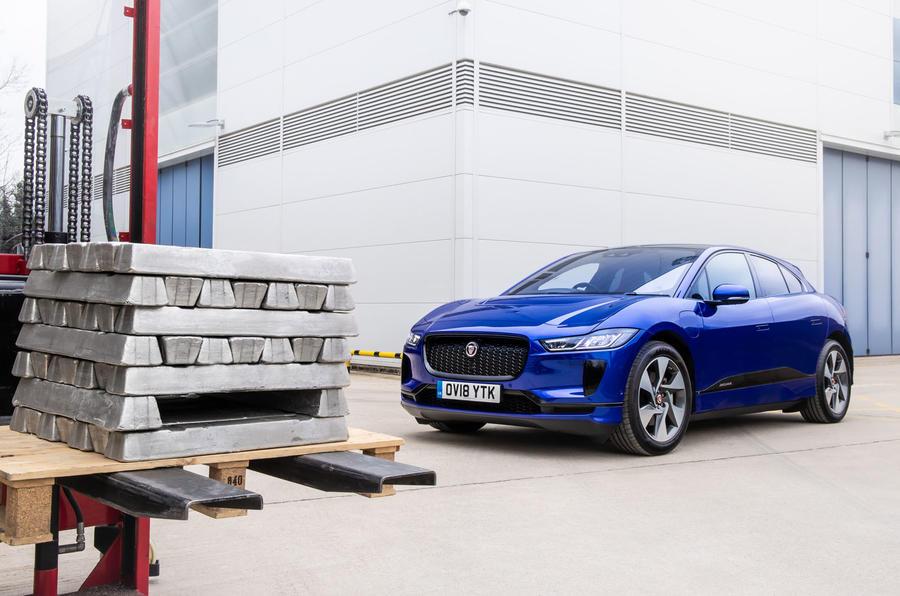 Jaguar I-Pace aluminum bars