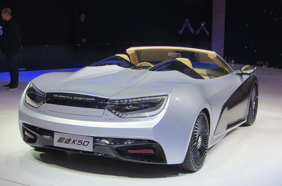 Qiantu K50 402bhp Electric Sports Car On Show In Beijing