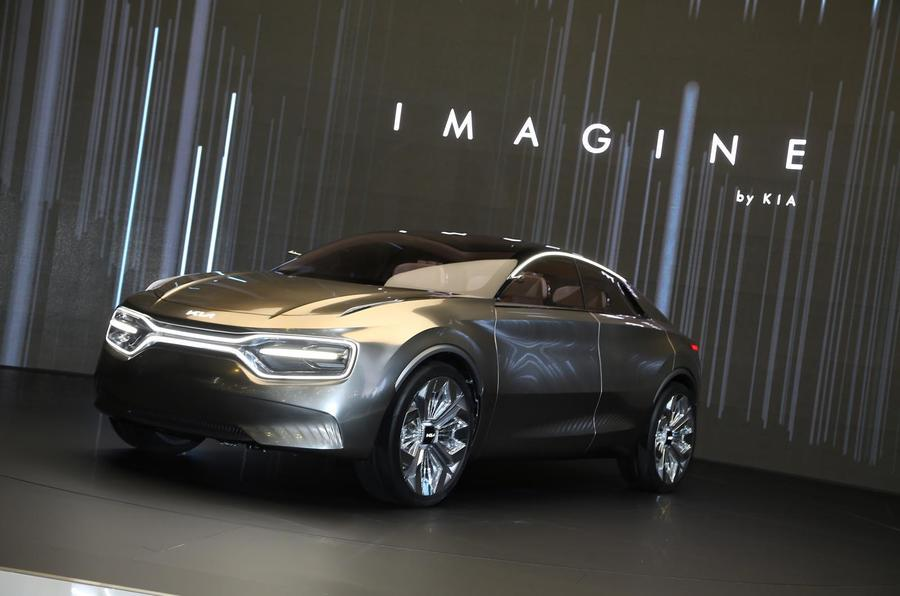 Kia Imagine concept 2019 - stationary front