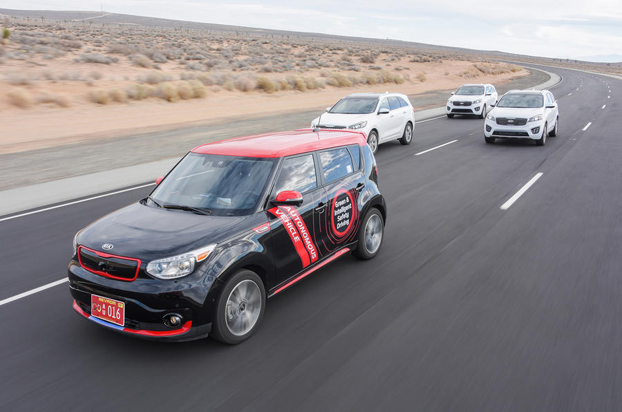 Kia launches new brand for autonomous vehicle technology at