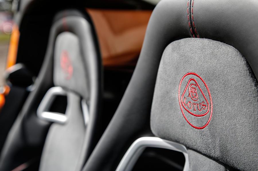 Lotus seat stitching