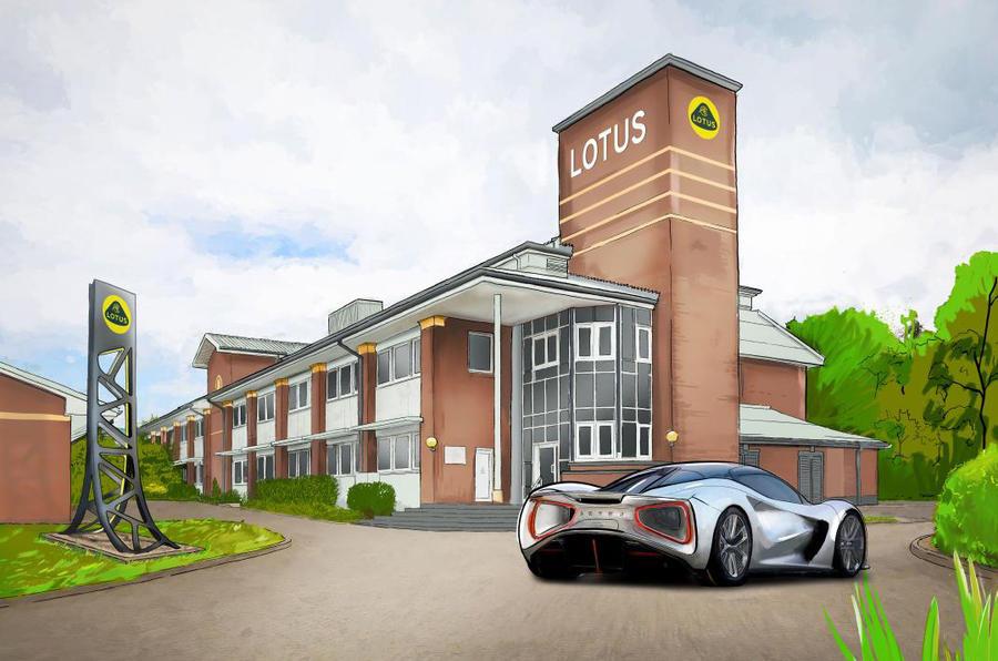 Lotus engineering illustration