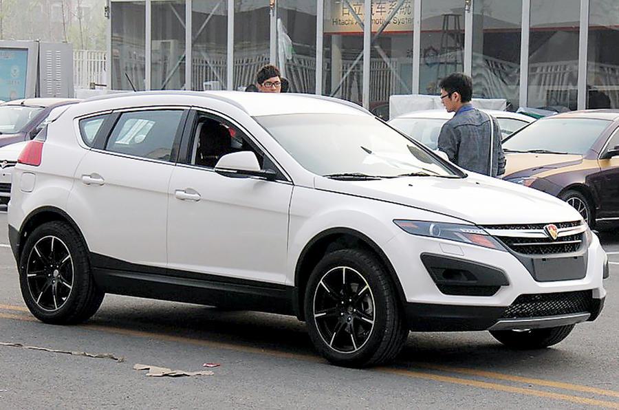 Proton Ceo 2015 New Car Reviews And Specs 2018 Les