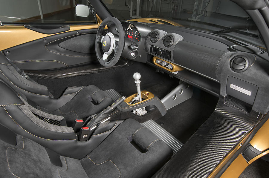 Lotus Launches New Race-Inspired Elise Cup 260