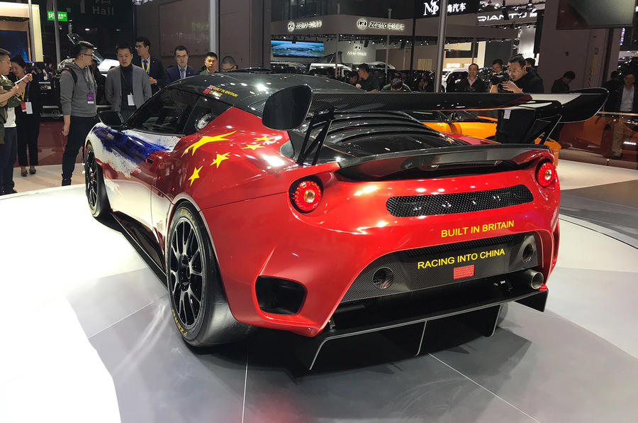 Lotus Evora GT4 - Shanghai motor show - reveal rear