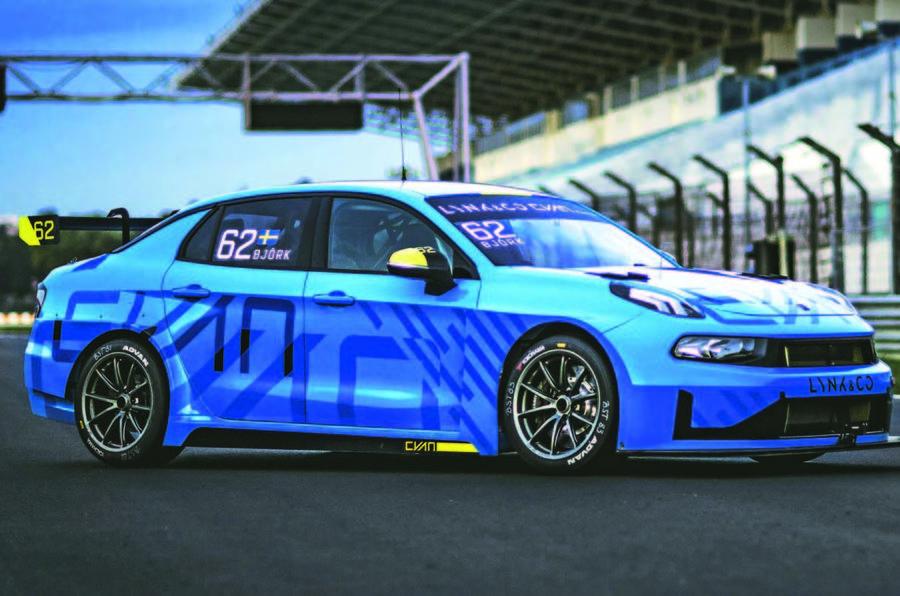 Lynk&Co TCR racer