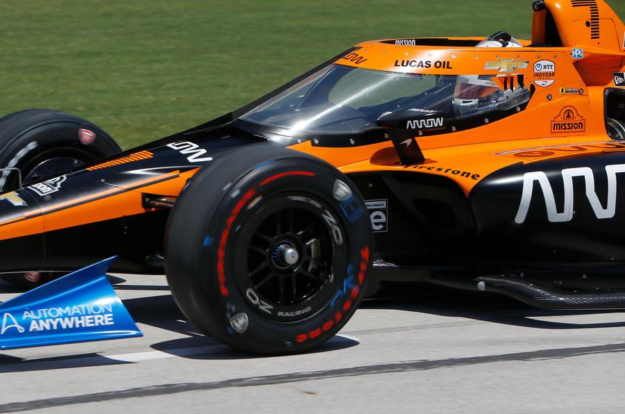 McLaren screen