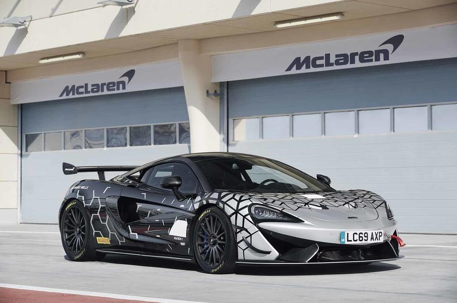 McLaren 620R front 3/4