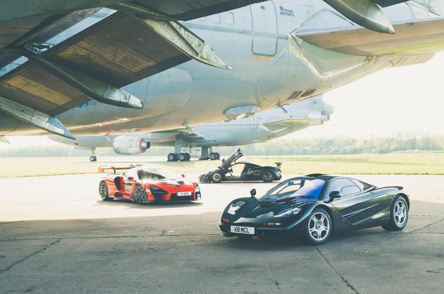 McLaren generations - static