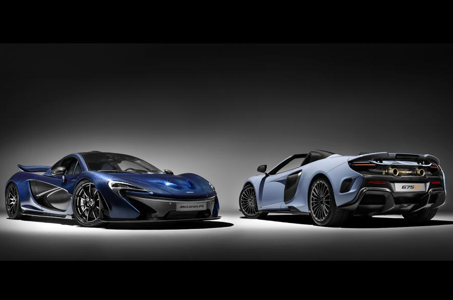 McLaren P1 and 675LT MSO