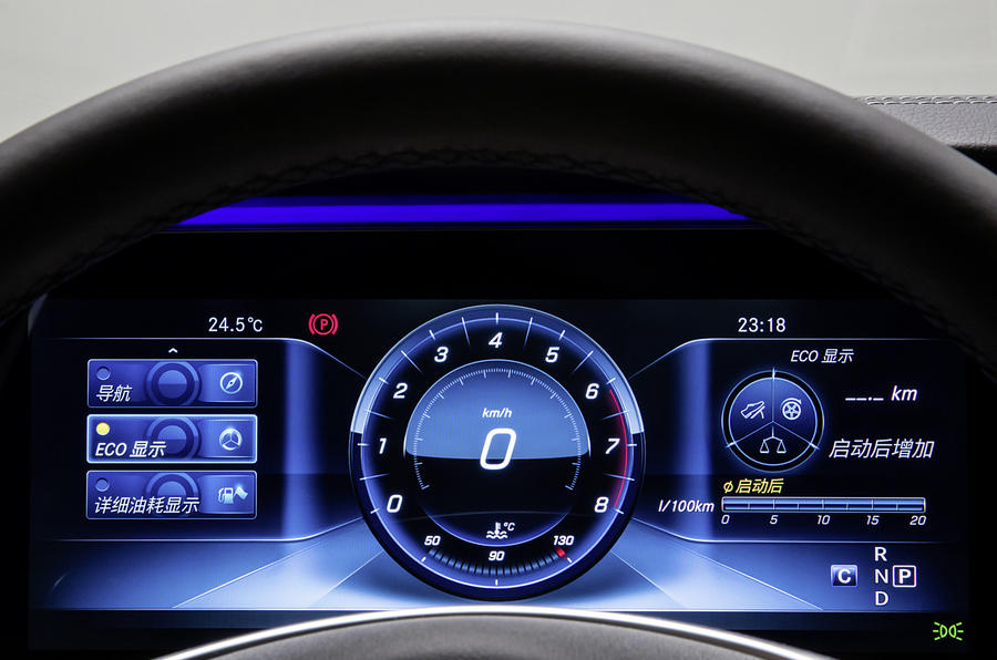 Mercedes-Benz E-Class L digital instrument cluster