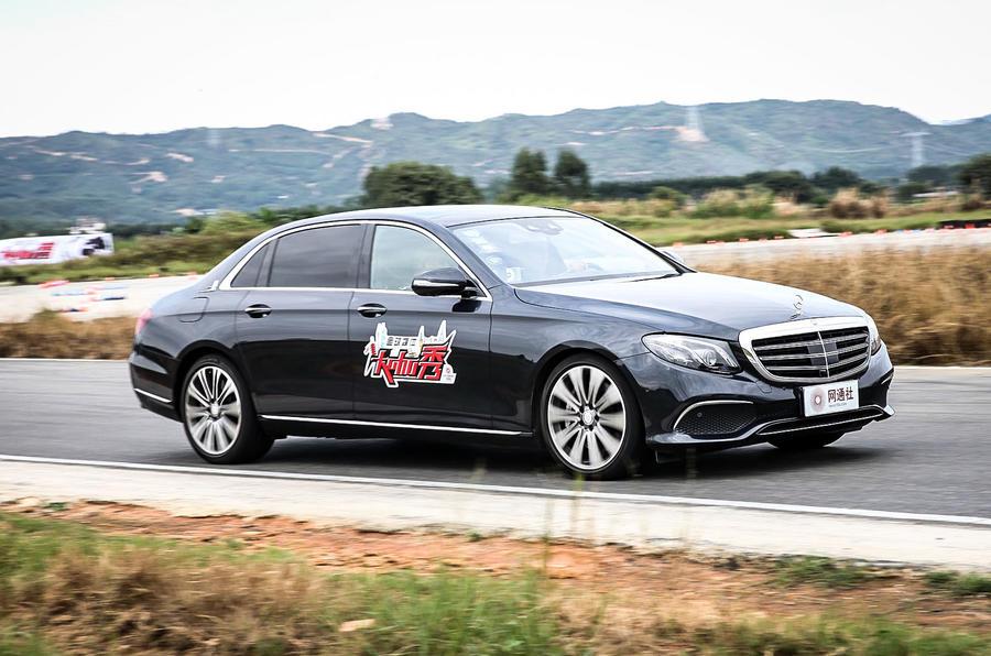 Mercedes-Benz E-Class L