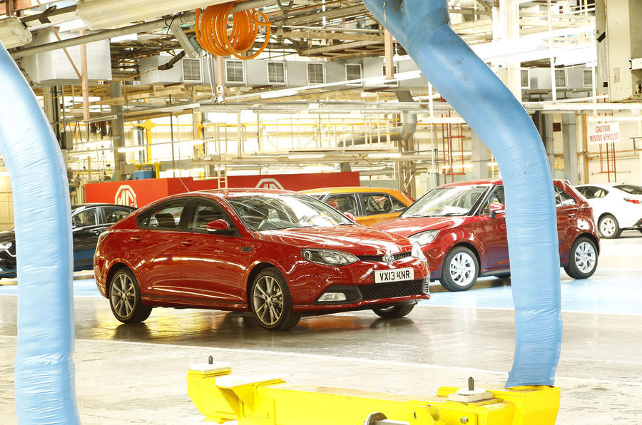 MG production line