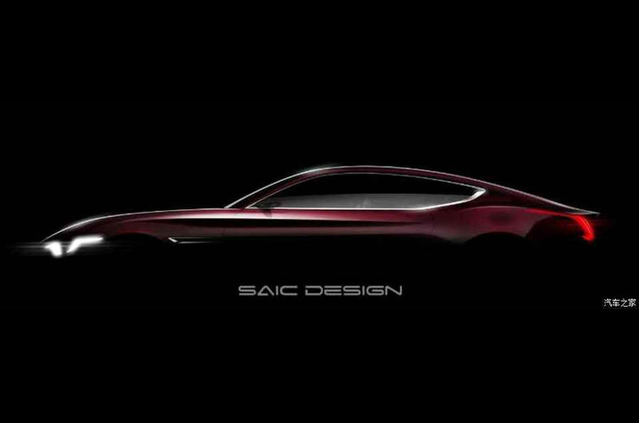 MG E-Motion EV sports car