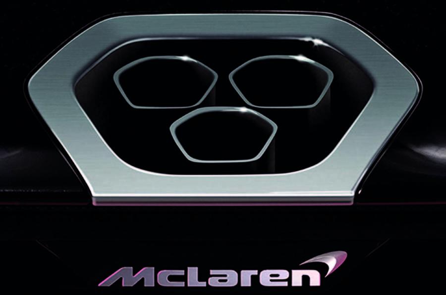 McLaren P15: extreme supercar exhaust