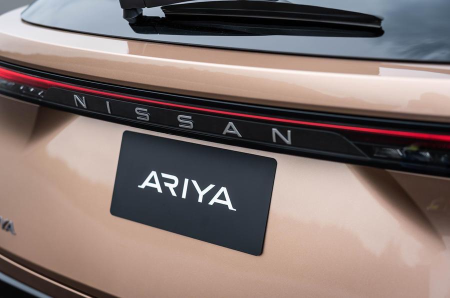 2020 Nissan Ariya - rear