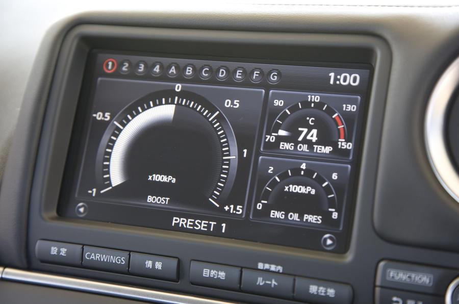 Nissan GT-R infotainment