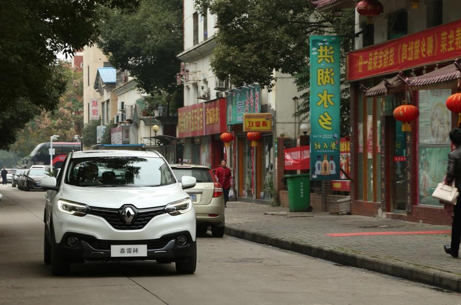 Renault Kadjar in China