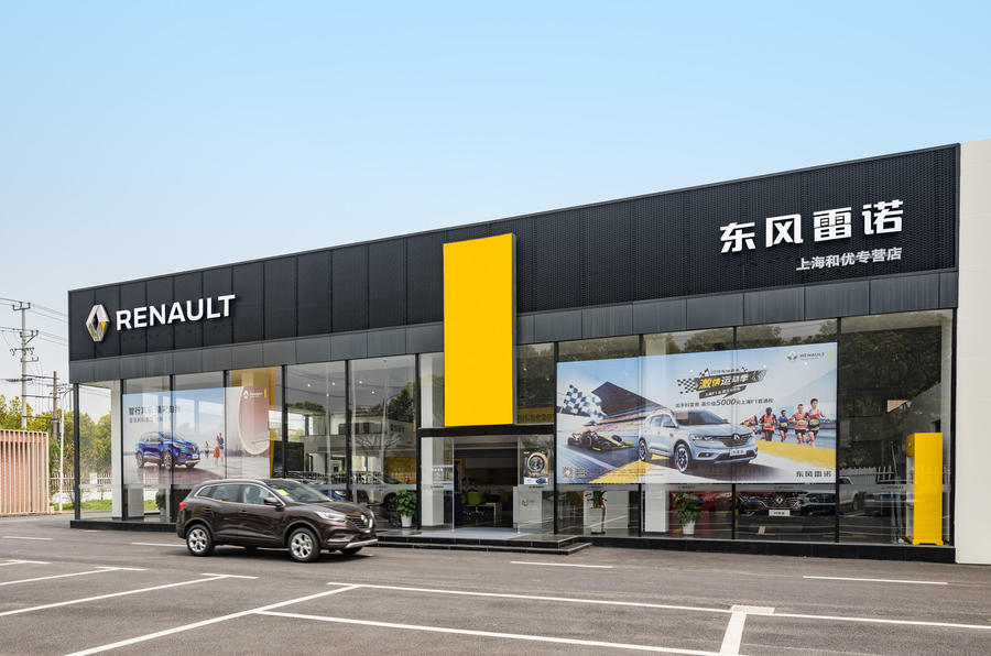 Renault China car dealer