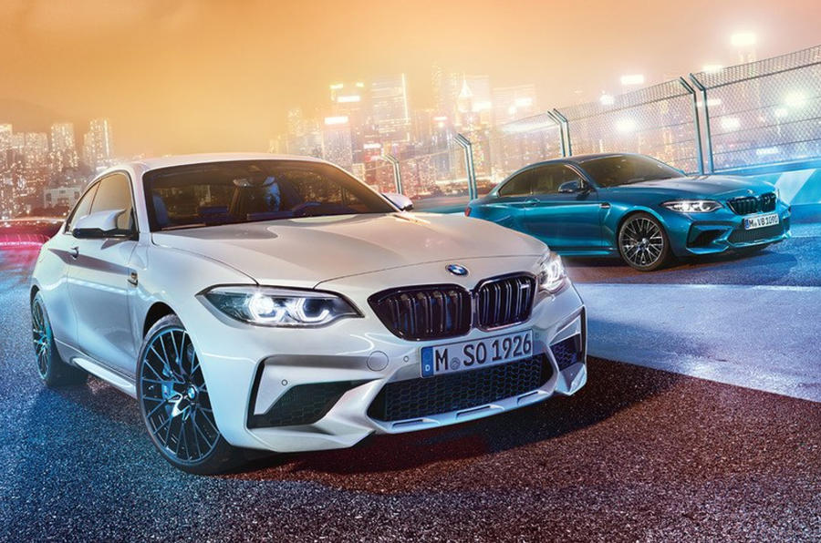 BMW M2 Competition leaks online with 405bhp M3 engine