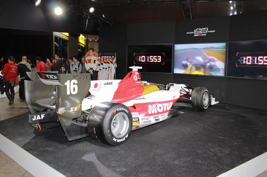 Team Mugen Super Formula Dallara SF14