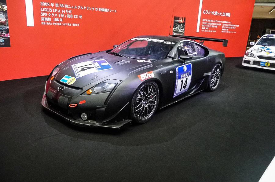 LEXUS LF-A #14 Nürburgring 2008