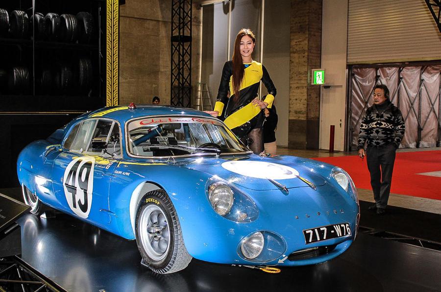 Dunlop Alpine M63