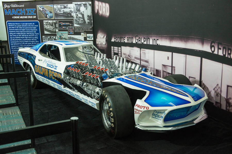 MACH 4 DRAG RACING CAR