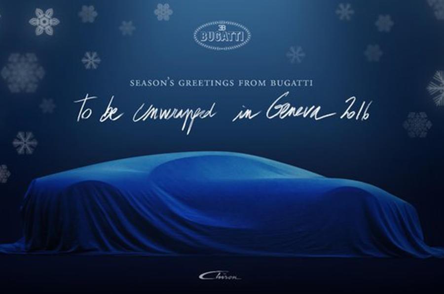 Bugatti Chiron card