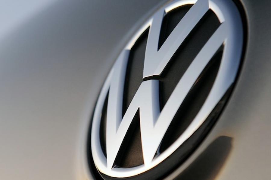 Volkswagen logo (2018)