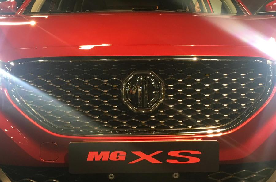 MG XS
