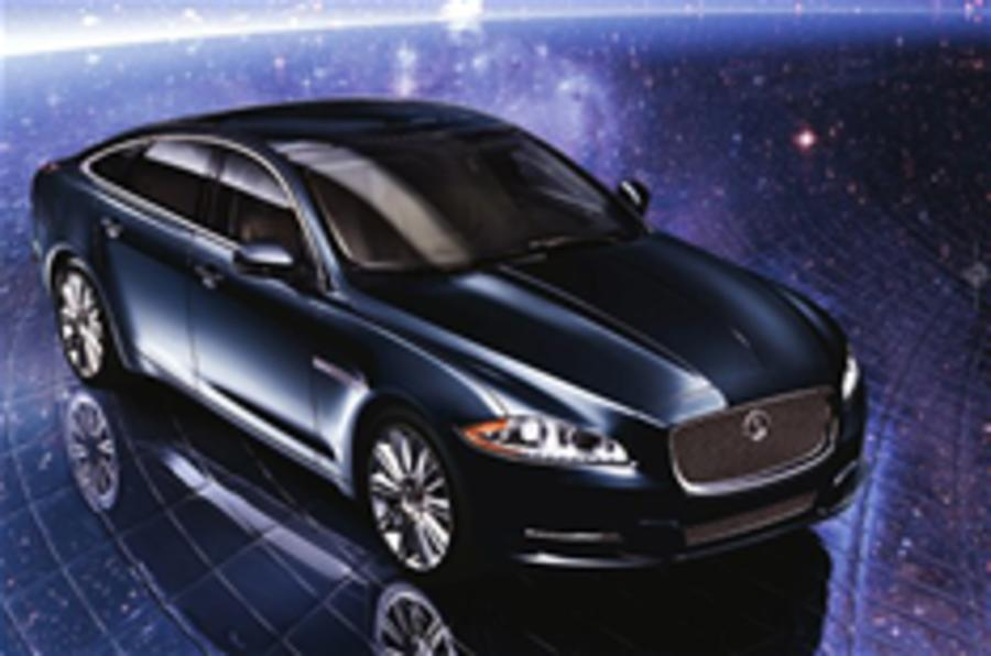 Special edition Jaguar XJ