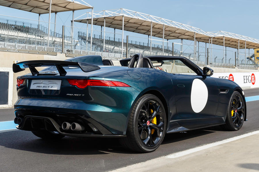 Jaguar project 7 price