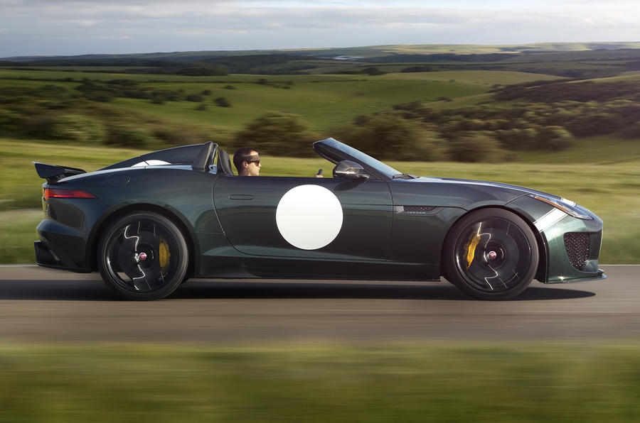 Jaguar F-type Project 7 revealed